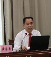 黄海春 煤矿党支部书记培训讲师