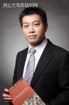 曹哲巍 创新思维与问题分析解决讲师