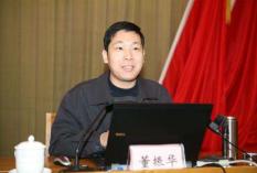 董振华教授简介:科学发展观、哲学思维