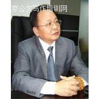 博文 企业档案培训讲师