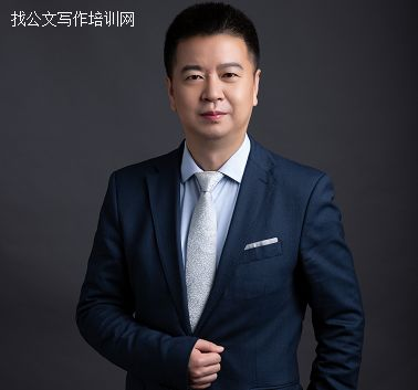 陈锐 华为营销管理/销售老师 深圳