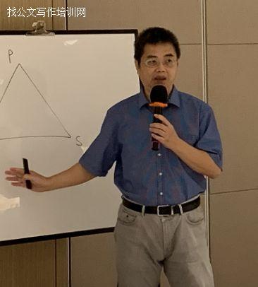 陈树峰 华为LTC/ITR流程专家