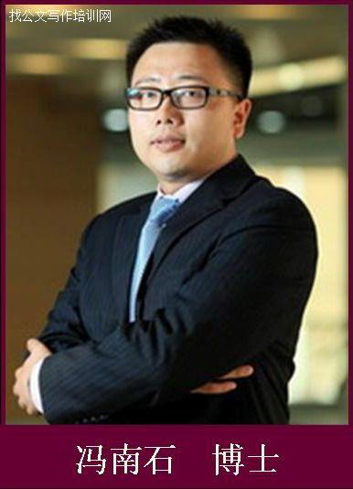 冯南石 曾任华为技术项目经理讲师,中兴通讯科长、部长