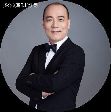 樊小林 华为大学金牌讲师 深圳