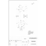 RV-120C-01-013