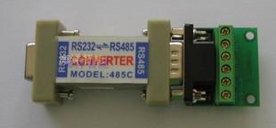 轉換器 RS232轉RS485 232/485 監控專用轉換器 碼轉換