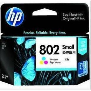 HP802彩色墨盒