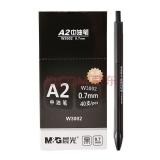 晨光中油筆 0.7mm 藍 3002