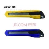 晨光18mm经济型简易美工刀91465