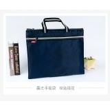 晨光93097會議袋/文件袋/公文袋