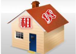 富顺县政府广场旁写字间或住房出租