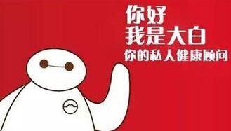 上海辅家健康家政引领健康家庭新时代!
