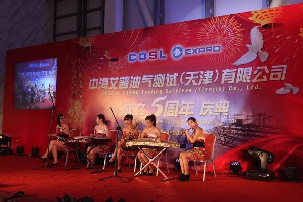 中海艾普五周年庆典活动