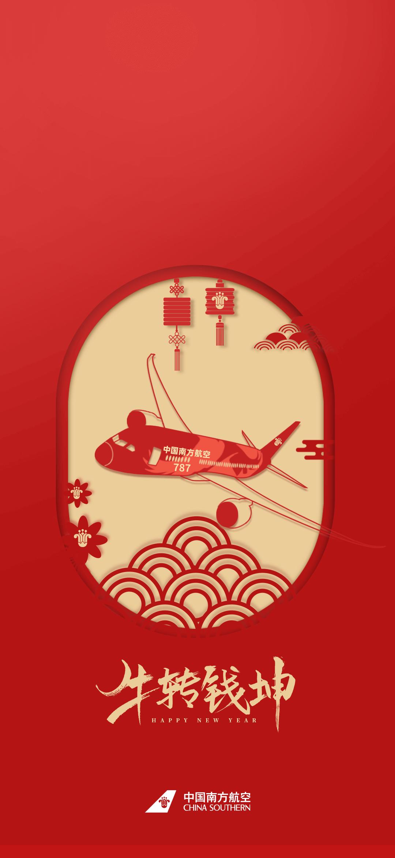 郑州航空货运