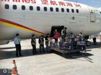 郑州机场空运装机中