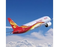 郑州机场空运直达—全国各地机场航空货运