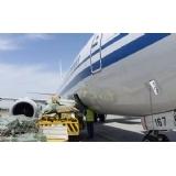 拉萨贡嘎机场空运——郑州机场直达拉萨贡嘎机场空运货物