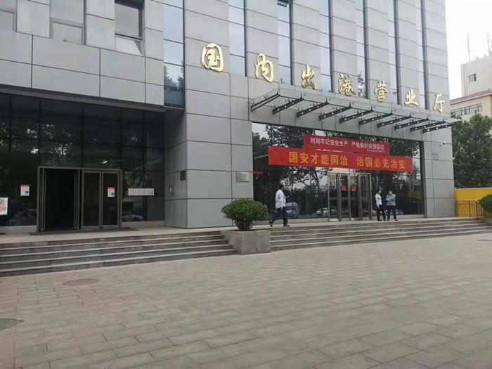 郑州空运机场货运蒜苔—广州加急空运