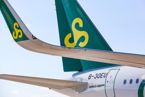 郑州机场空运—航空货运 0371-63808090