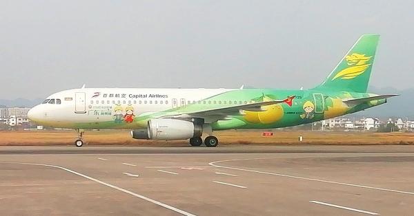 郑州航空货运—限时服务