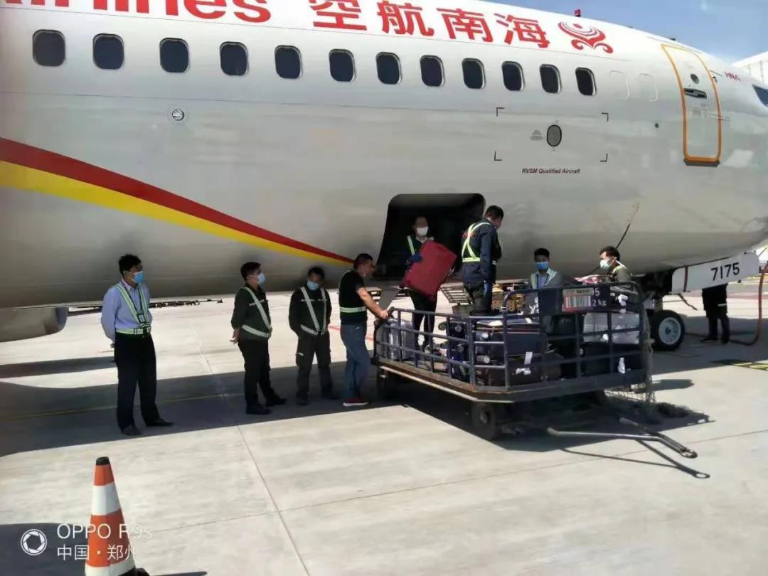 郑州机场货运河南云桥空运—代收运费