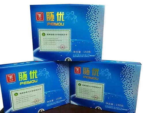 胚優,w66利来国际 胚優產品,西安w66利来国际 實業