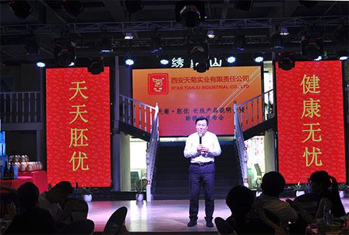 天菊招商会,bwin娱乐新模式,bwin娱乐