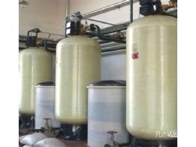 大型软化水设备
