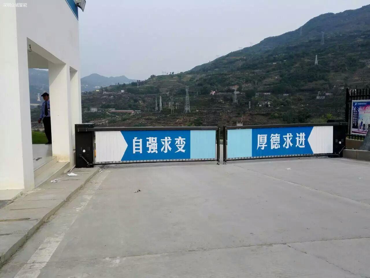 重庆广告道闸案例