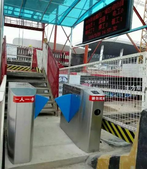 四川成都市某娱乐场所人行通道闸显示系统