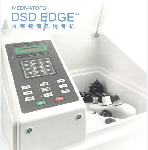 DSD  EDGE