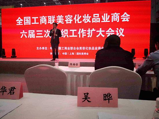 青采總裁吳曄女士,參與《生活美容機構可使用美容儀器目錄》的落地實施與研討