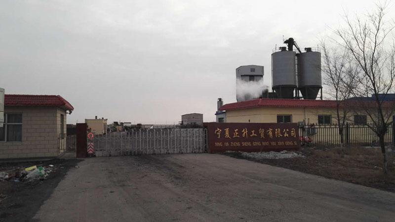 宁夏银川正升工贸有限公司项目