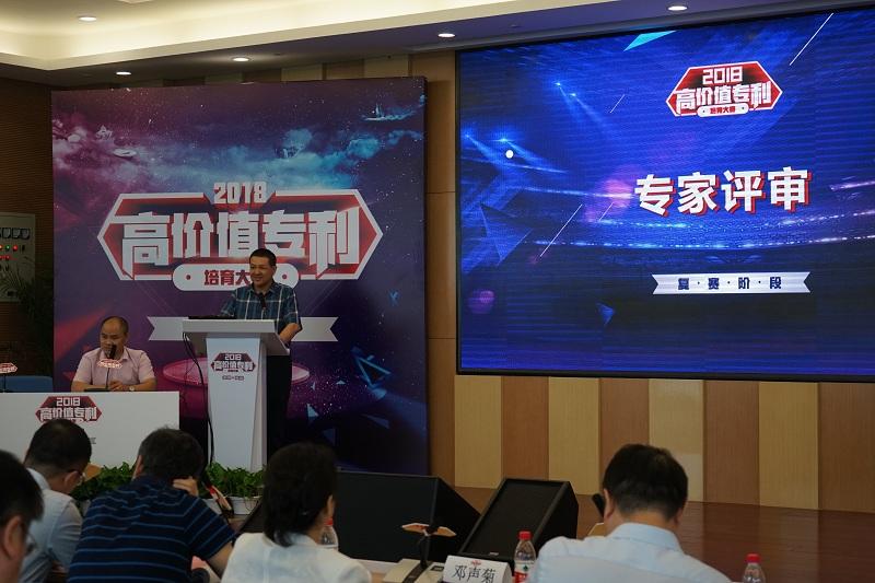 """公司荣获""""2018中国·海淀高价值专利培育大赛""""(海高赛)优胜奖"""