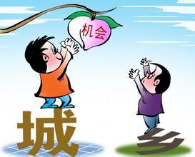 非京籍学生状告北京市人民政府