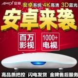 网络机顶盒四核4K高清播放器智能电视盒子wifi 无线 魔盒