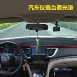 39元特惠众泰SR7专车专用中控仪表台避光垫产品众泰SR7专用避光垫SR7