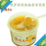 厂家直销蜂产品原装进口俄罗斯蜂蜜香甜桶装1000g百花蜜一件代发