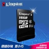 25元起批发金士顿手机内存卡32G 高速TF卡 16G 4G 64G Micro SD卡8G