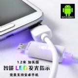 9.9元特惠价LED灯数据线厂家直销安卓智能发光数据线充电线发光1.2米 数据线
