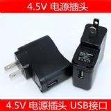 5元特惠价USB接口电源线转换插头(5V) 厂家直供 电源插头 MP3美规欧规
