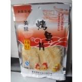 50克美味烤鱼片X120袋/箱 青岛特产 女孩 学生 KTV 超市