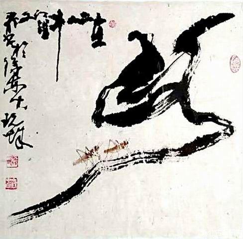 靳学春(书法)