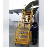 A330发动机工作梯