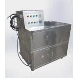 全不锈钢航空轴承组件清洗机(DKS.HKQ.BT)