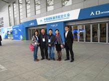 祝贺我公司首次参加西安航空大会取得圆满成功
