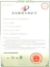 东科专利,实力的体现