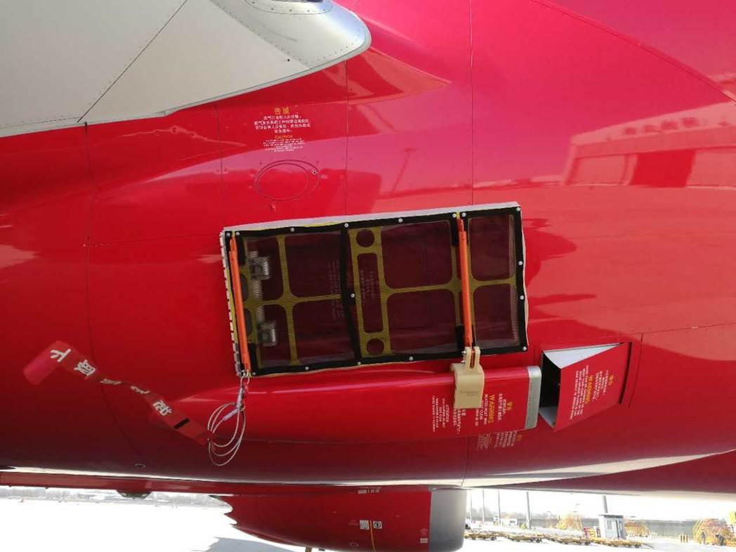 飛機空調防護網