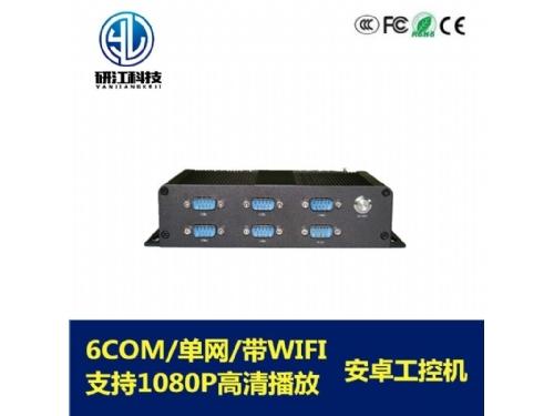 研江科技D2550工控机