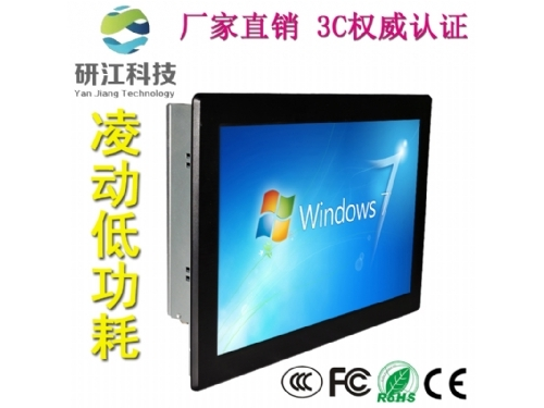 19寸嵌入式工业平板电脑windows7/8